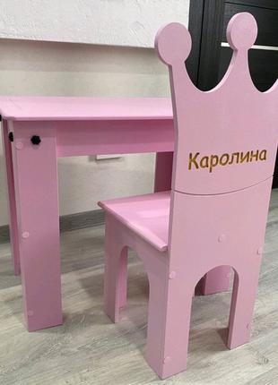 Стол и стульчик, детский столик, детский стульчик
