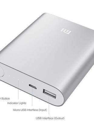 Power Bank Xiaomi Mi 10400 mAh (60-70%) серебристый