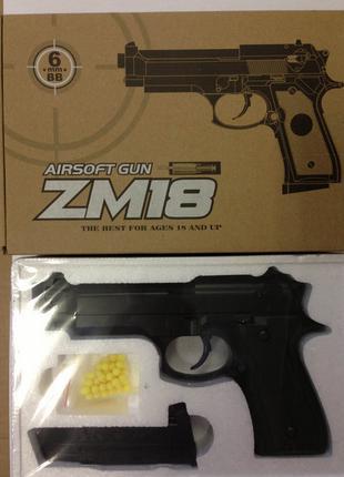 Игрушечный металлический пистолет ZM 18 Beretta M92 Беретта М92