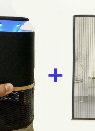 Комплект Акция москитная сетка+лампа от комаров! Вместе дешевле!