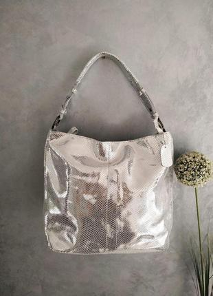 Шикарная сумка-лазерка серебро (натуральная кожа)
