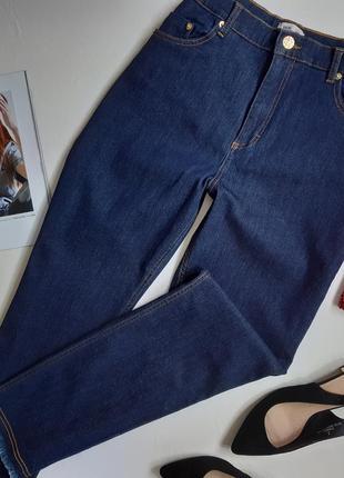 Высокая талия/качество/классные джинсы