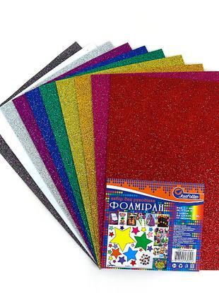 Бумага фоамиран цветная с блестками А4 1,7мм 10л Mix