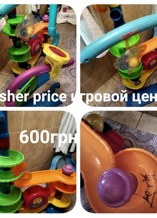 Игровой центр Fisher price