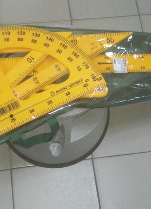Набор из 5-ти больших измерительных предметов для черчения