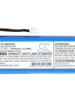 Аккумулятор для JBL Charge 1; 6000 мАч / AEC982999-2P