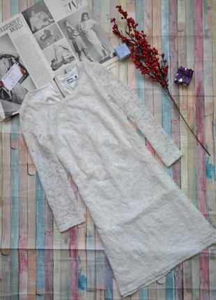Кружевное молочное платье на худышку sinsay