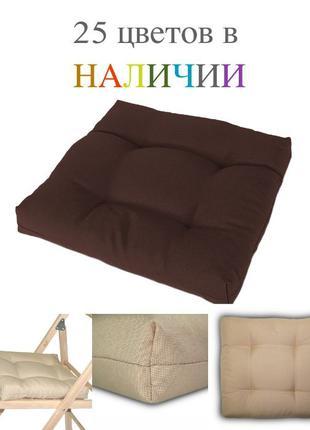 Подушки для стульев + завязки 40*40*5 ассортимент