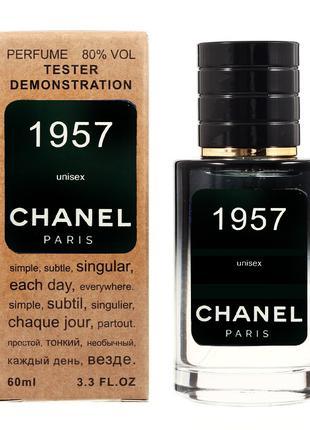 CHANEL 1957 Chanel 60 мл Тестер VIP унисекс
