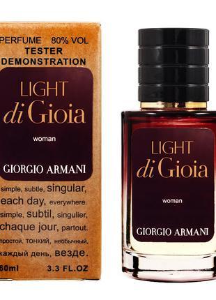 Teстер женский GIORGIO ARMANI Light di Gioia 60 мл
