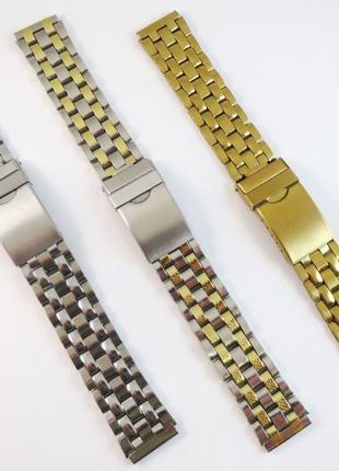 Новые Браслеты для часов под ушки 18 мм. Нержавеющая сталь. В ...