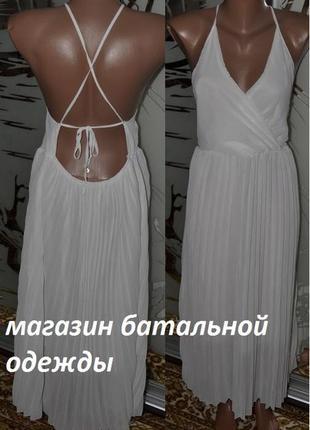 Платье писсе невеста на подкладке белое