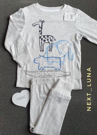 Пижама next 1.5-2года