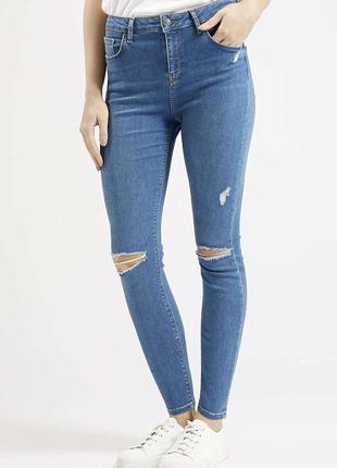 Стильные рваные джинсы скинни с высокой посакдкой талией topshop