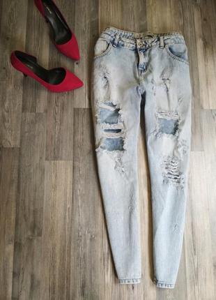 Крутые рваные джинсы мом бойфренд высокая посадка