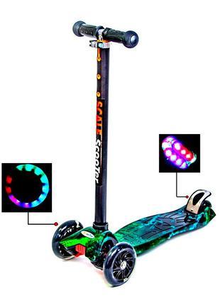 Самокат макси скутер