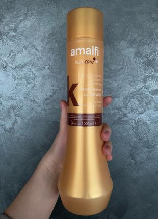 Amalfi бальзам для волос кератином Испания