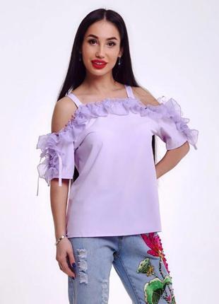 Блузка с рюшами открытые плечи лаванда