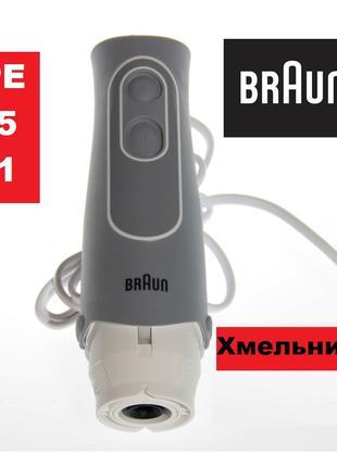 Моторный блок блендер Braun 4165 600 ват MQ525 535 Браун 4191
