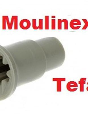 Муфта Переходник Втулка блендера Tefal, Moulinex 9100014149 миксе