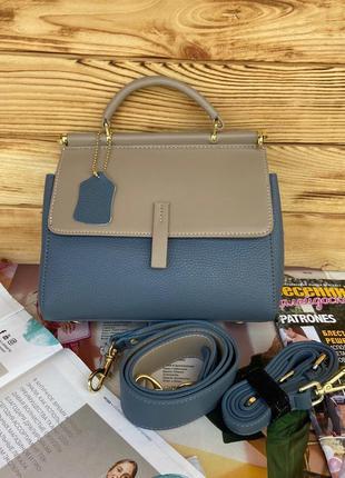 Женская стильная кожаная сумка с клапаном жіноча шкіряна
