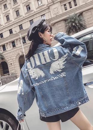 Крутая джинсовая куртка с принтом и жемчугом