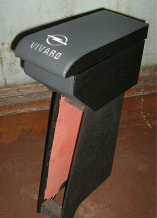 Подлокотник на Опель Виваро