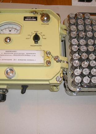 Комплект индивидуальных дозиметров КИД-6В