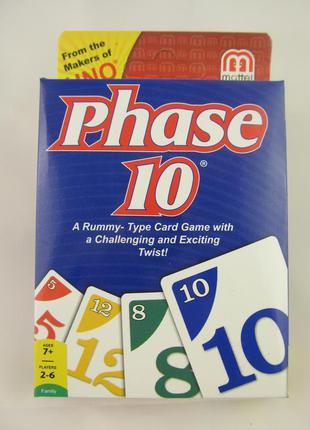 Настольная игра Phase 10 (Фаза 10)