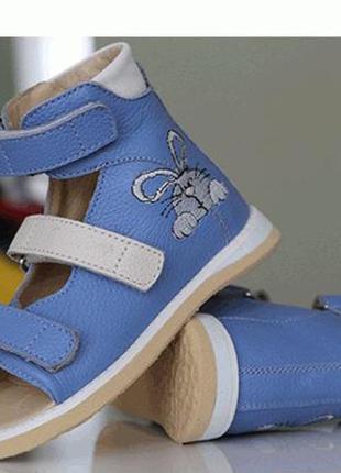 Босоножки сандали ортопедические детские по стельке 15 см