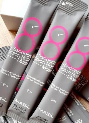 Маска masil 8 sec