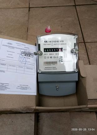 УЗО для водонагревателя - это устройство защитного отключения для