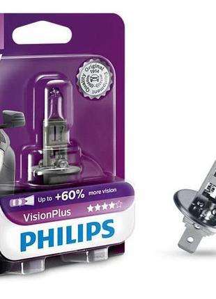 Лампа галогенная Philips VisionPlus +60% H1 12V 55W (12258VPB1)