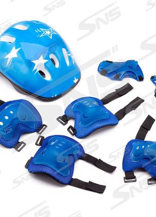 Защита детская от 8 до 12 лет - красная, синяя. Супер цена.