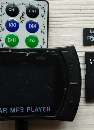 Автомобильный FM модулятор Car MP3 Player Modulator + MicroSD 2 G