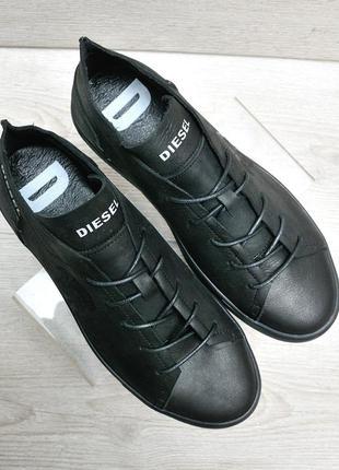 Натуральные кожаные мужские кроссовки