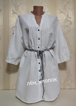 Блуза рубашка натуральная белоснежная, yessica