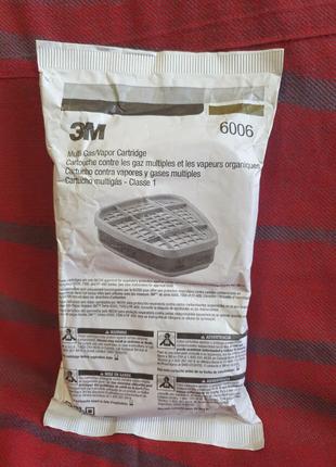 Фильтр 3М 6006