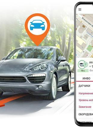 GPSM U9 - автомобильный GPS трекер + Установка на транспорт