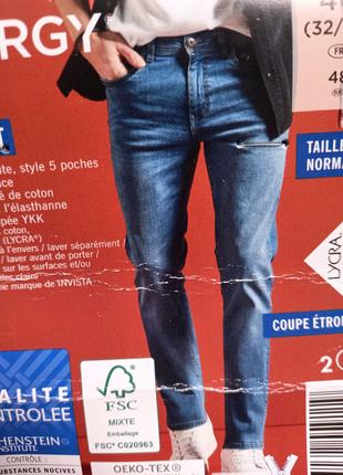 Новые модные мужские стрейчивые джинсы LIVERGY