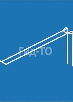 Крючок двойной торговый на сетку 250 мм