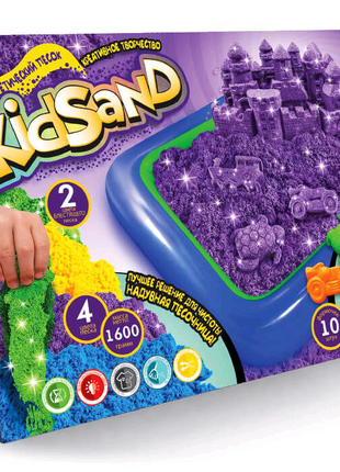 """Кинетический песок """"KidSand"""" + песочница  1.6кг"""