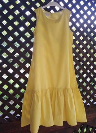 Незрівнянно класне плаття