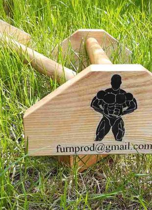 Паралетсы деревянные, брусья для отжиманий, хайлетсы, упоры