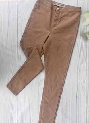 Пудровые джинсы скинни с высокой посадкой denim co