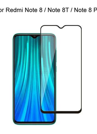 Захисне скло для Xiaomi redmi note 8