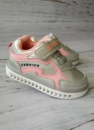 Акция!кроссовки для девочек с подсветкой (на батарейках) wniko