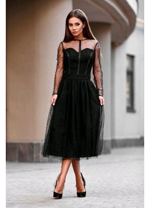 Платье с рукавом из фатина 11010