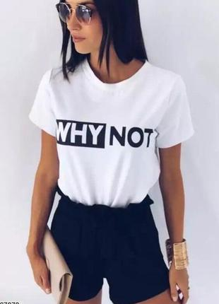Модная футболка why not  разные цвета
