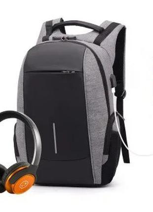 Рюкзак City Bag кодовый антивор S1а54